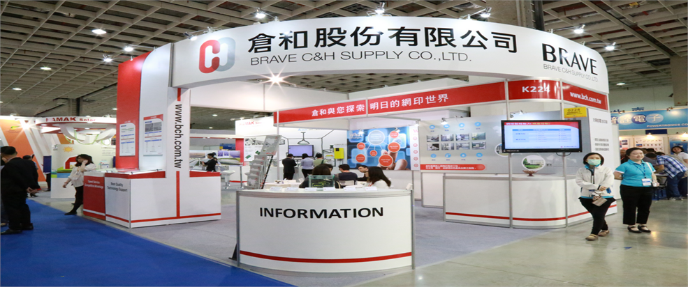 The Afterword of 2015 Taiwan International Photovoltaic